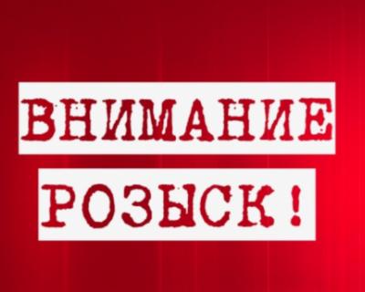 В Крыму разыскивают молодого парня