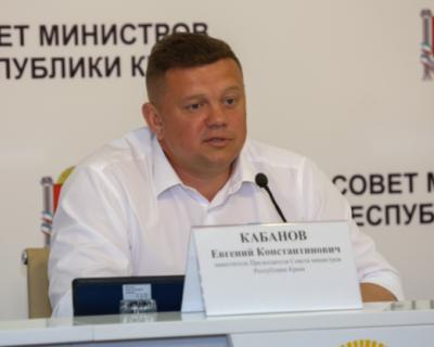 Вице-премьер Крыма Евгений Кабанов ведет работу в регионах