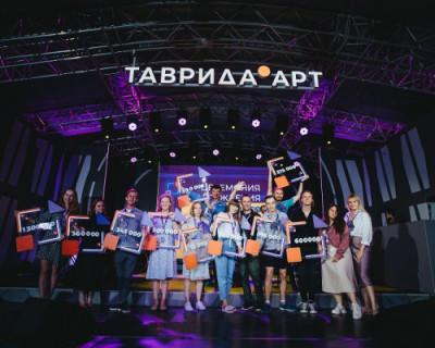 Севастополец победил в грантовом конкурсе на арт-кластере «Таврида»