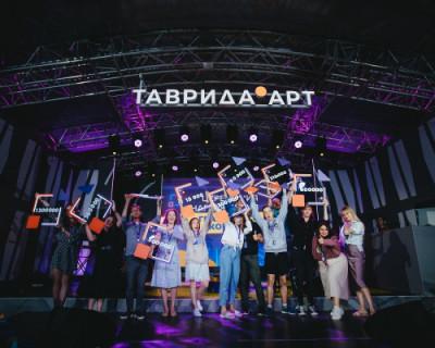 Как на арт-кластере «Таврида» покоряют театральные подмостки