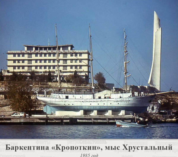 Про паруса и севастопольские рестораны… 2