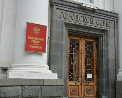 Депутаты Заксобрания Севастополя изменили главный закон города