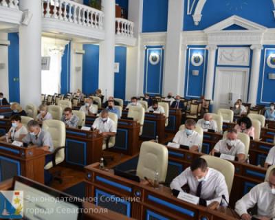 Всем спасибо: сессия Заксобрания Севастополя завершилась на оптимистичной ноте