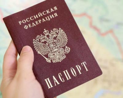 Россияне смогут быстрее получить паспорт