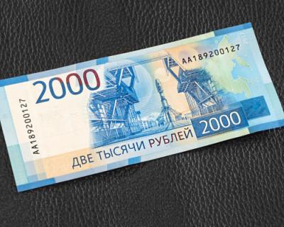 В Севастополе мужчина расплачивался поддельными купюрами