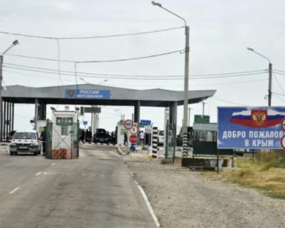 Жительницу Севастополя обвиняют в организации незаконной миграции