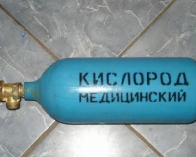 В России не хватает медицинского кислорода