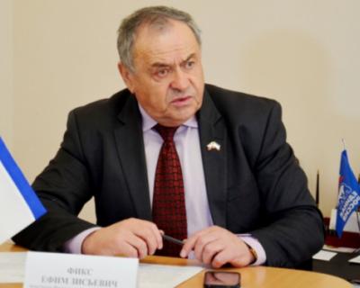 В Крыму посмеялись над очередными претензиями Украины