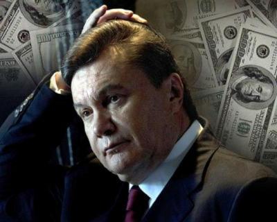 """Неожиданно!"". Украина должна Януковичу $ 7 млрд."