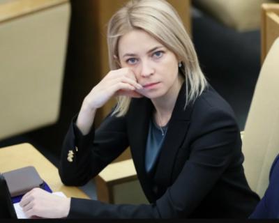 Наталья Поклонская опровергла свое назначение на должность главы Минприроды Крыма