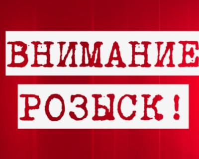 В Крыму пропал мужчина