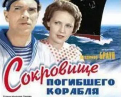 В Севастополе покажут советский фильм 1935 года