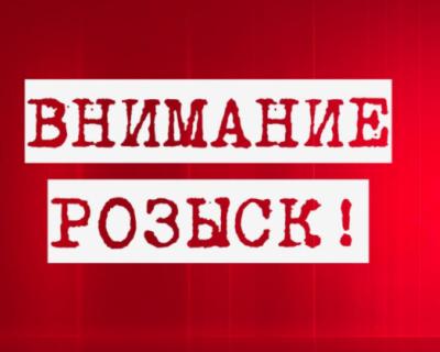 В Крыму пропала женщина
