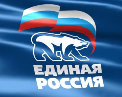 «Единая Россия» призвала политические партии подписать важное заявление