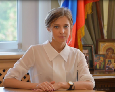 Наталья Поклонская рассказала о своих фантазиях