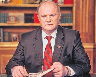 Геннадий Зюганов уходит на пенсию