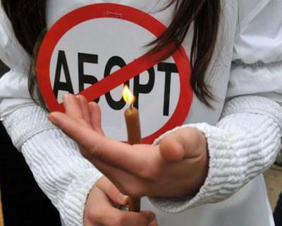 Инициатива. В Крыму запретят аборты