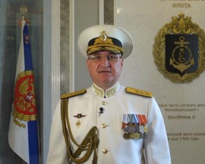 Командующий Черноморским флотом поздравляет с Днём Военно-Морского Флота России