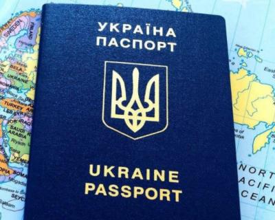 На Украине предложили лишать гражданства за получение российского паспорта