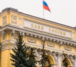 Центробанк РФ проводит опрос севастопольцев