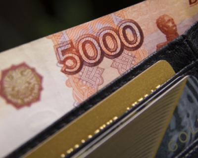 Жители Урала решили организовать в Крыму сбыт фальшивых купюр