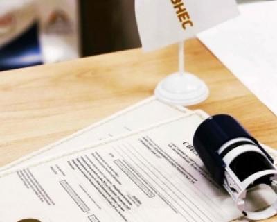 Повышение квалификации персонала и другие способы для успешной деятельности предприятия
