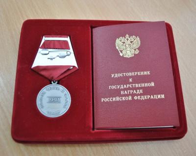 Севастополец Дмитрий Белик получил государственную награду