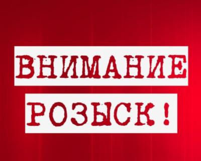 В Крыму пропал молодой парень