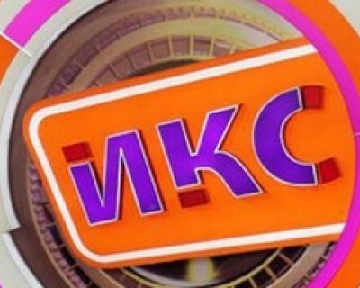 Севастопольскому телеканалу «ИКС» не выплачивают зарплату с декабря!