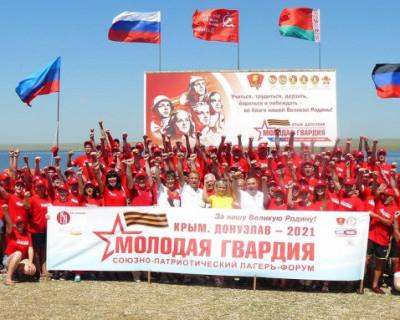 Союзно-патриотический лагерь «Молодая гвардия. Крым. Донузлав - 2021» открывает вторую смену