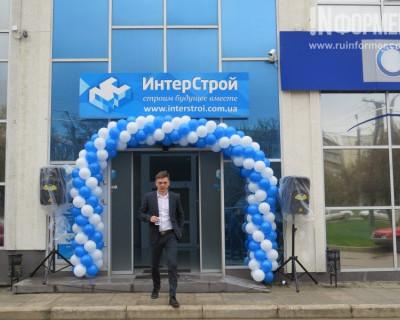 """Такое было впервые в Севастополе! """"ИнтерСтрой"""" распахнул двери для своих клиентов"""