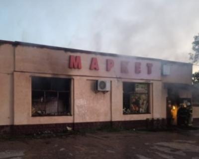 В Саках сгорел магазин