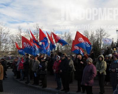 Год вместе! «Севастополь — Крым — Россия!»
