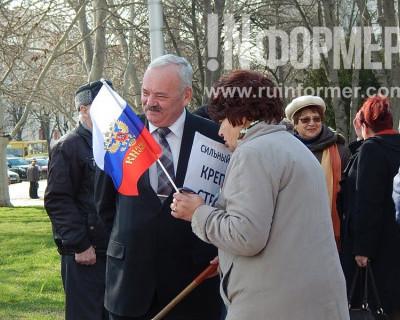 16 марта  - особенный день для Севастополя