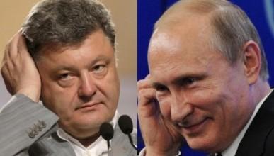 Сенсационно! Порошенко предложил Путину забрать Донбасс