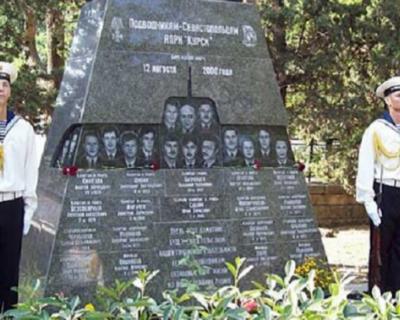 В Севастополе почтили память погибших моряков АПЛ «Курск»