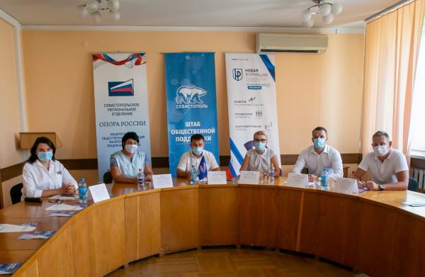 «Единая Россия» подписала соглашения с предпринимателями Севастополя 4