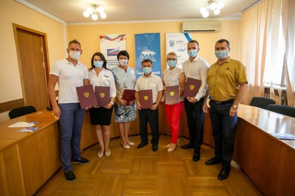 «Единая Россия» подписала соглашения с предпринимателями Севастополя 6