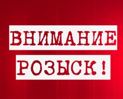 В Крыму разыскивают пожилого мужчину