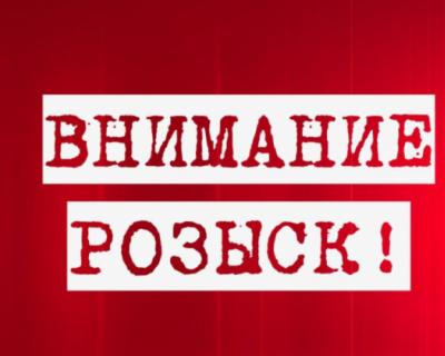 В Севастополе пропал молодой мужчина