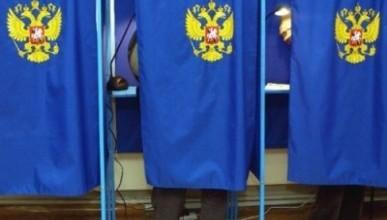 Севастопольский избирательный участок номер 82