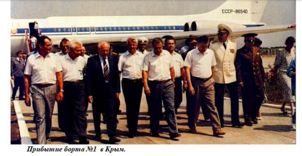Севастополь в августовском путче 1991 года 4