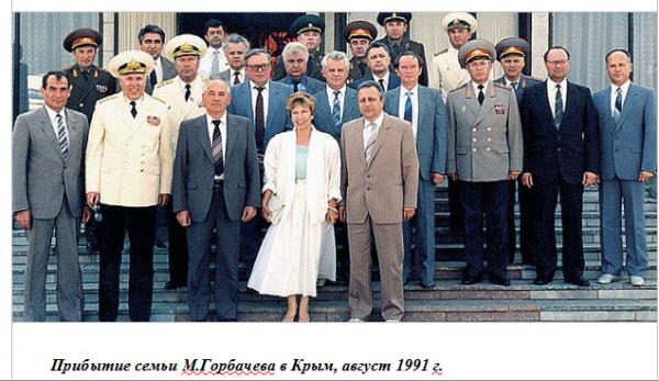 Севастополь в августовском путче 1991 года 5