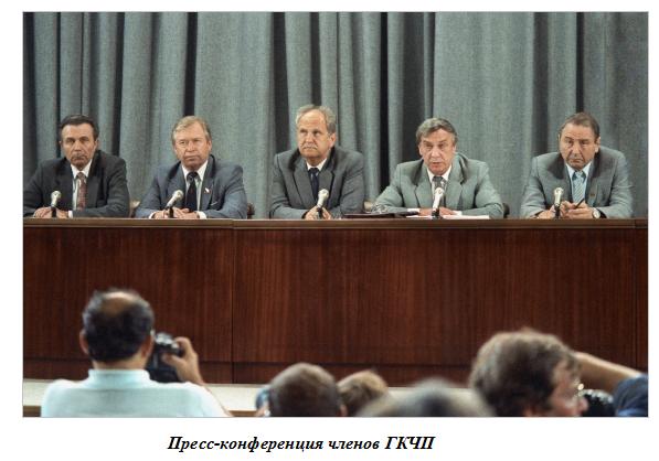 Севастополь в августовском путче 1991 года 3