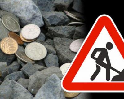 В Правительстве Севастополя озадачены суммами выделенными для содержания городских дорог