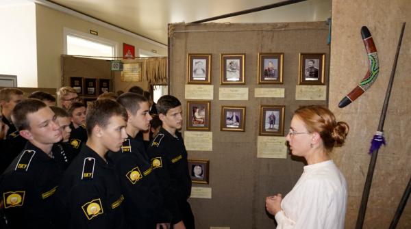 Выставка «Миклухо-Маклай – великий путешественник»