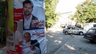 Бдительная избирательница «докопалась до столба», за что получила… благодарность севастопольской полиции. Правда, не всей…