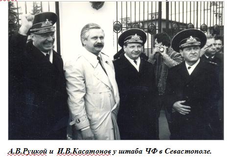 Как разворачивались августовские события 1991 года в Севастополе 4