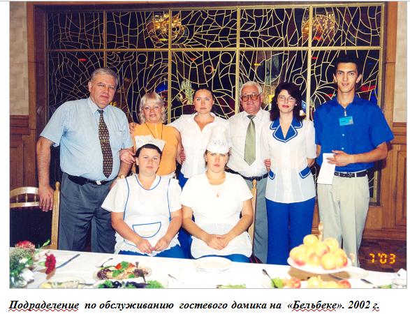 Как разворачивались августовские события 1991 года в Севастополе 3
