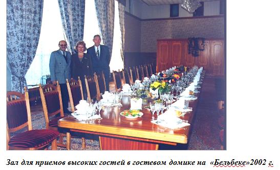 Как разворачивались августовские события 1991 года в Севастополе 2